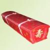 遗体环保火化卫生棺/纸棺和瑞山西临猗祥和牌