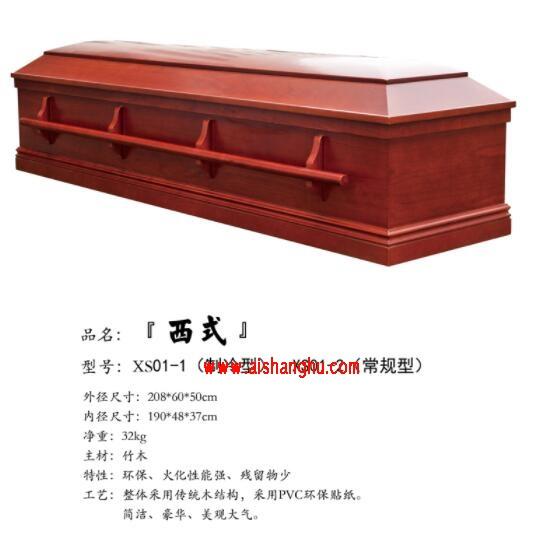 殡仪馆殡葬尸体西式一次性冷藏火化棺材安徽启浪