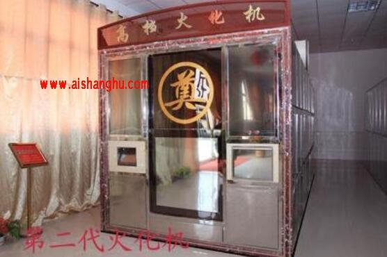 殡仪馆第二代高档火化机秦皇岛海涛万福