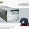 进口不锈钢组合冷冻太平柜 高密寰海