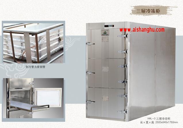 进口不锈钢HL-3三屉冷冻太平柜高密寰海