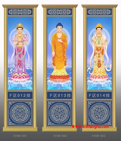 寺庙佛教骨灰盒存放架侧面板样式图XTCB-001-003江西仙廷