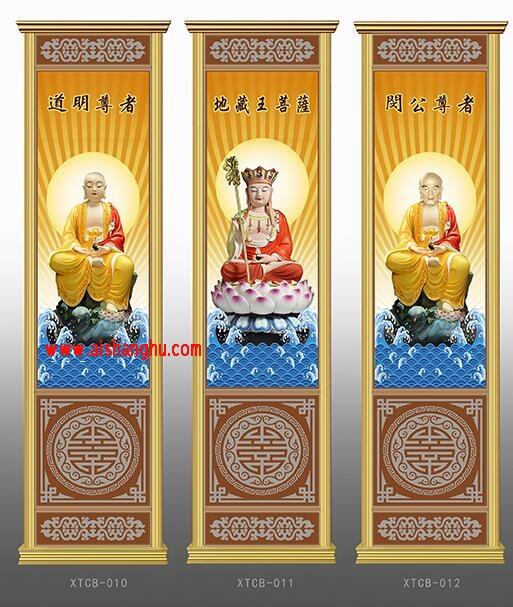 寺庙骨灰盒存放架侧面板设计样式图XTCB-010-012仙廷