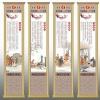 祠堂骨灰盒存放架侧面板设计样式图XTCB-013-015仙廷