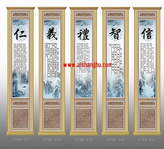 骨灰堂骨灰盒存放架侧面板设计样式图XTCB-013-015仙廷