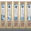 骨灰堂骨灰盒存放架侧面板设计样式图XTCB-037-046
