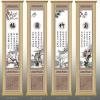 海会塔骨灰存放架侧面板设计样式图梅兰竹菊系列
