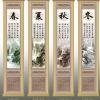怀念堂骨灰存放架侧面板设计样式图春夏秋冬系列