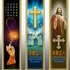 纳骨堂骨灰盒存放架侧面板设计样式图神爱世人系列