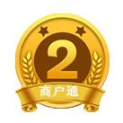 VIP第2年:2级
